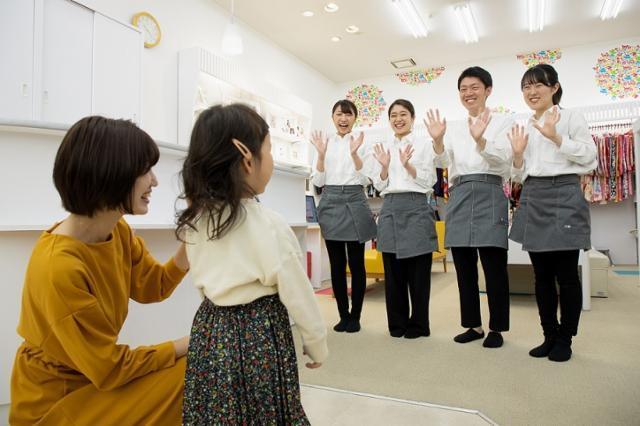 スタジオマリオ 彦根店_6142(契約社員)の画像・写真